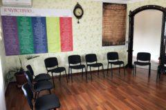 Реабилитационный центр в Киев-3