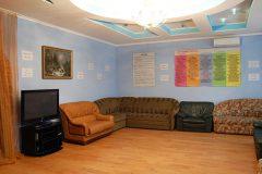 Наркологический центр в Киеве