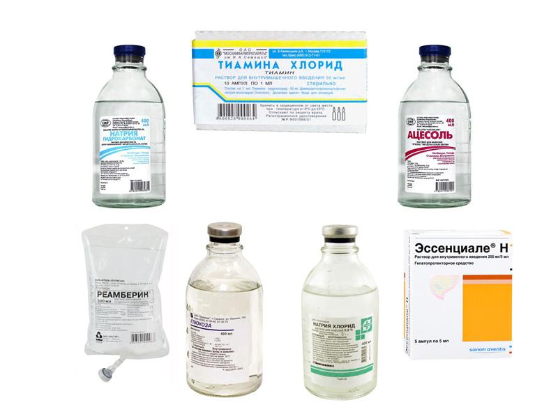 Лекарственный соств капельницы от запоя