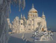 Белая Церковь без наркотиков