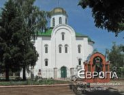 Переяслав-Хмельницк без наркотиков