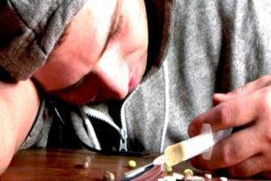 Лечение наркомании в Славутиче